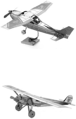 Metal Earth 3D Laser Cut Model Kits