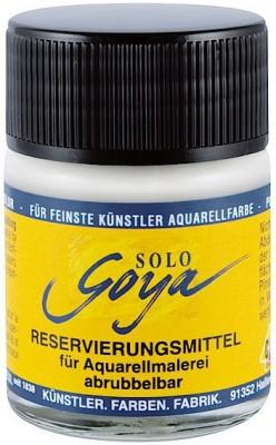 C Kreul Latex Water Color Medium(50 ml)