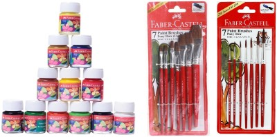 Faber-Castell Paint Series Art Set