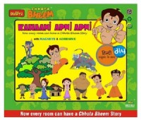 Buddyz Art creation Art set best price on Flipkart @ Rs. 175