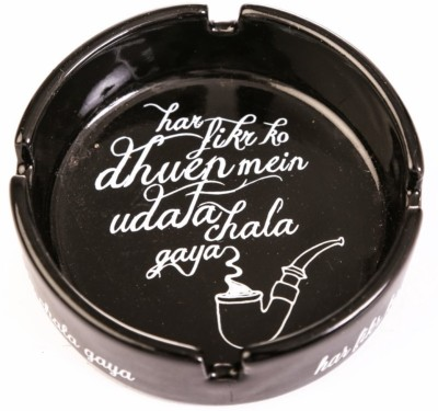 Ekdodhai Multicolor Stoneware Ashtray(Pack of 1)