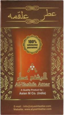 Al Yashfa Attar 4512 Floral Attar