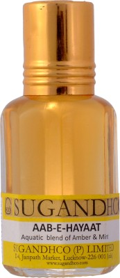 Sugandhco Aab-E-Hayat Herbal Attar