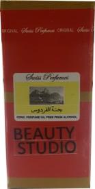beauty studio 136 Herbal Attar