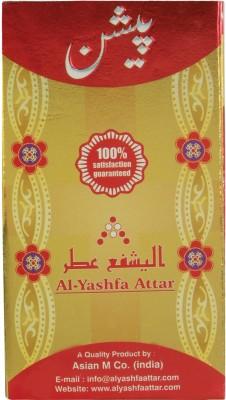 Al Yashfa Attar 4444 Floral Attar