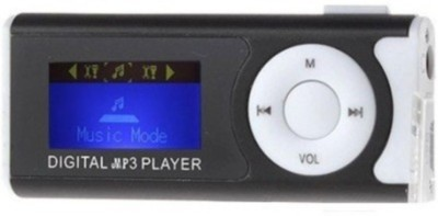 Amour Great Sound Good Battery Life with HD LED Torch Functionality NA MP3 Player