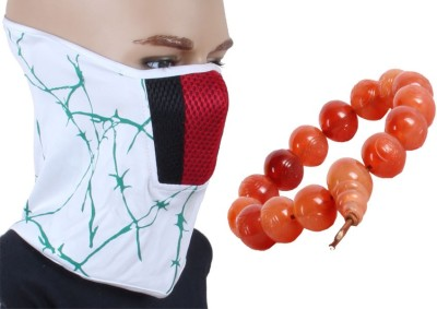 Sushito White With Green Printed Face Mask With Wrist Band Combo