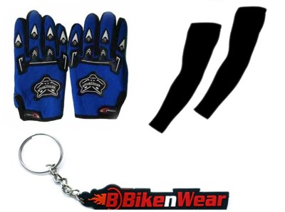 BikeNwear 1 Knighthood Gloves-Blue, 1 Arm Sleeves-Black, 1 Bikenwear Keyring Combo