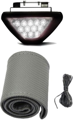 Allure Auto 1 Car Steering Cover, White 12 LED Brake Light with Flasher For Nissan Terrano Combo