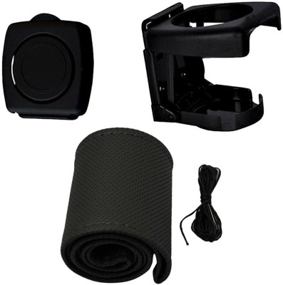 Allure Auto 1 Ring Type Car Steering Cover, 1 pcs Glass holder Combo