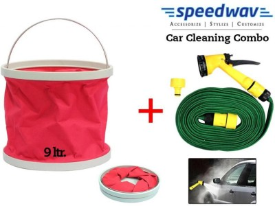 Speedwav 1 Car Cleaning Kit Water Bucket/Trash Bin, 1 Water Gun 10 Meter Combo