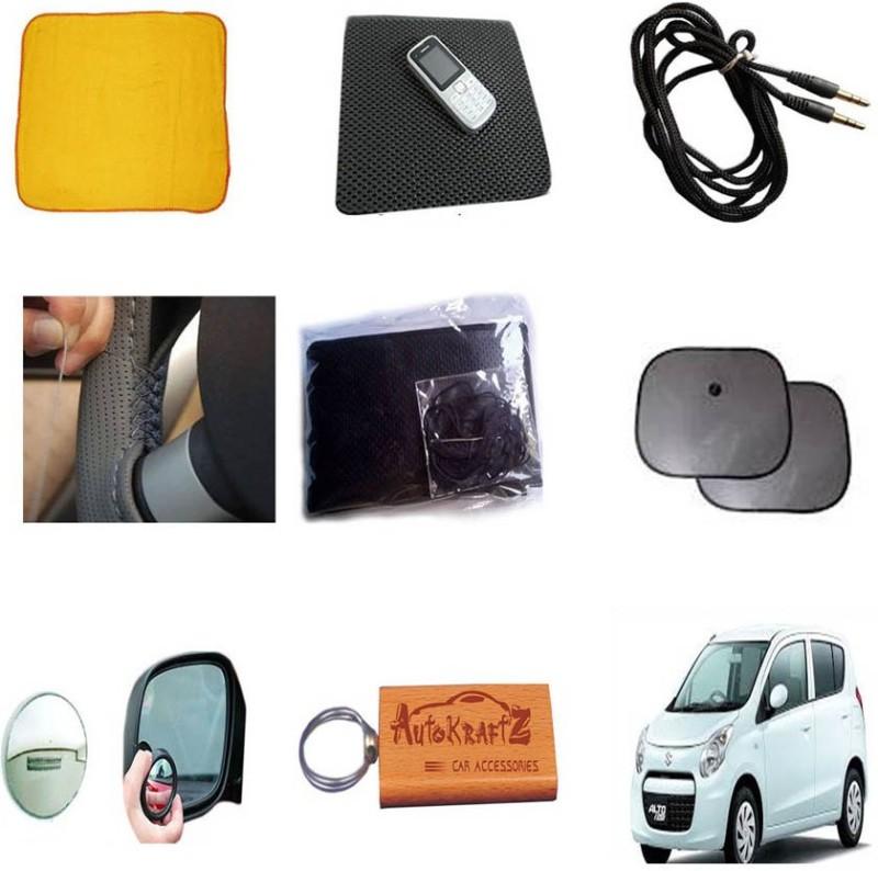 AutoKraftZ Micro Fiber Duster, Non Slip Mat, Aux Cable, Stiching Steering Cover, Sun Shade, Blind Spot Mirror, AutoKraftZ Key Combo