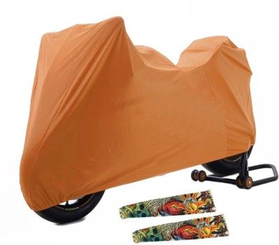 Time 1 TVS Max Brown Cover, 1 With Arm Sleeves Combo