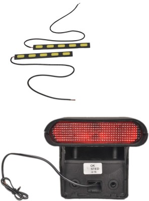 Canabee 1 LED DRL, 1 Brake Light Combo
