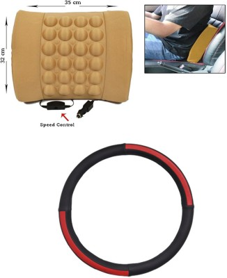 Allure Auto 1 Ring Type Car Steering Cover, 1 pcs Car Seat Vibrating Massage Cushion Combo