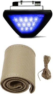 Allure Auto 1 Car Steering Cover, Blue 12 LED Brake Light with Flasher For Mahindra Thar Combo