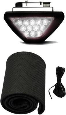 Allure Auto 1 Car Steering Cover, White 12 LED Brake Light with Flasher For Mahindra Thar Combo