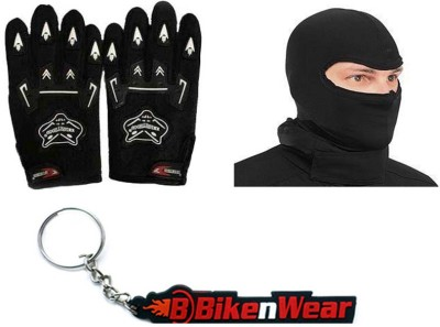 BikeNwear 1 Knighthood Gloves-Black, 1 Face Mask-Black, 1 Bikenwear Keyring Combo