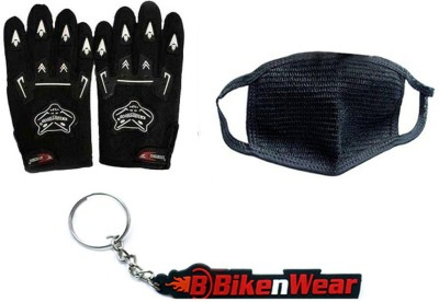 BikeNwear 1 Knighthood Gloves-Black, 1 Pollution Mask-Black, 1 Bikenwear Keyring Combo