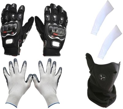 Pro Biker 1 Bike Gloves, 1 Neoprene Face Mask Black, 1 Gloves Combo