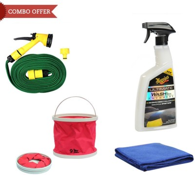 Meguiar's 1 Meguiars Spary Wash & Wax-828ml, 1 Water Gun, 1 Abro Microfiber Cloth, 1 Abro Microfiber Cloth Combo