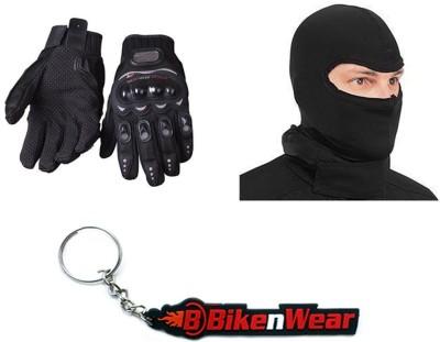 BikeNwear 1 Probiker Gloves, 1 Balaclava Face Mask, 1 Keyring Combo