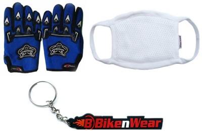 BikeNwear 1 Knighthood Gloves-Blue, 1 Pollution Mask-White, 1 Bikenwear Keyring Combo