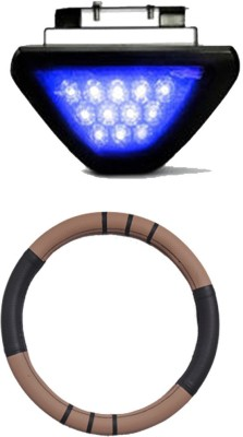 Allure Auto 1 Ring Type Car Steering Cover, Blue 12 LED Brake Light with Flasher For Mahindra Thar Combo