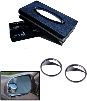 Auto Pearl 1Pcs Car Tissue Paper with Box Black, 1Set Rear Side View Blind Spot Mirror Combo
