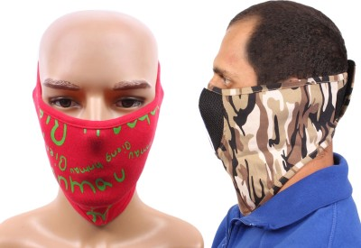 Sushito Rock Star Facemask Two Combo