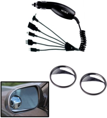 Auto Pearl 1Pcs Mobix Car Charger, 1Set Rear Side View Blind Spot Mirror Combo