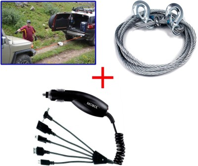 Auto Pearl 1Pcs Steel Towing Cable Rope 2000kgs 6mm, 1Pcs Mobix Car Charger Combo