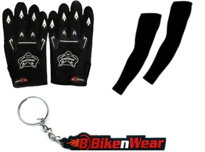 BikeNwear 1 Knighthood Gloves-Black, 1 Arm Sleeves-Black, 1 Bikenwear Keyring Combo