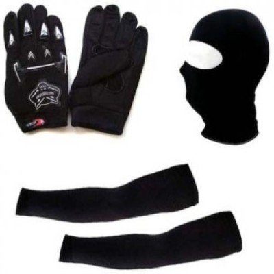 Joynix Face Mask, 2arm Sleeves, 1 Pair Gloves Combo