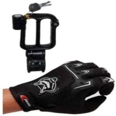 Joynix 1 Helmet Lock, 1 Bike Gloves Combo