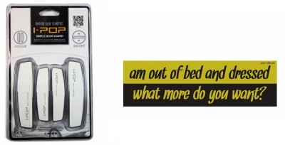 Speedwav 1 Quirky Car Bumper Sticker-AM OUT OF BED, 1 Car Door Scratch Guard-WHITE Combo