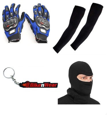 BikeNwear 1 Pair Probiker Gloves-Blue-XXL, 1 Pair Arm Sleeves-Black, 1 Face Mask-Black,1 Keyring Combo