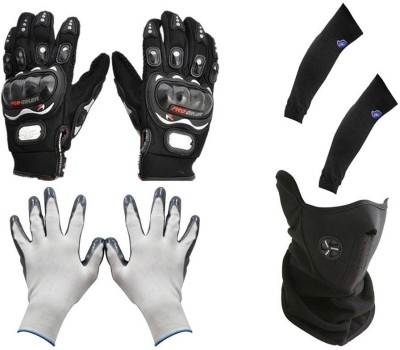 Pro Biker 1 Bike Gloves, 1 Neoprene Face Mask-Black, 1 Gloves Combo