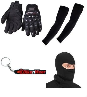 BikeNwear 1 Pair Probiker Gloves-Black-M, 1 Pair Arm Sleeves-Black, 1 Face Mask-Black,1 Keyring Combo