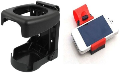 Retina 1 Car Bottle Holder,1 Steering Mobile Holder Combo
