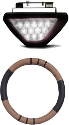 Allure Auto 1 Ring Type Car Steering Cover, White 12 LED Brake Light with Flasher For Skoda Laura Combo