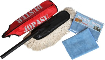 jopasu car care 2 car duster 2 magic wipe combo available at flipkart for. Black Bedroom Furniture Sets. Home Design Ideas