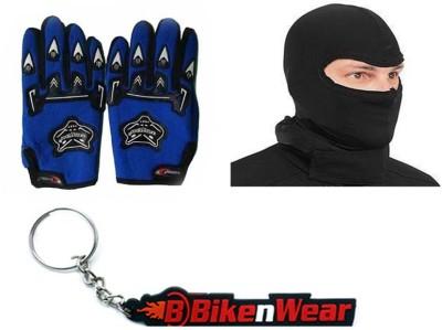 BikeNwear 1 Knighthood Gloves-Blue, 1 Face Mask-Black, 1 Bikenwear Keyring Combo