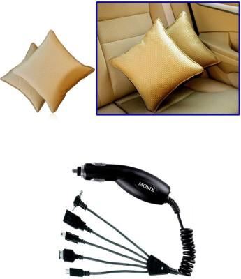 Auto Pearl 1Pcs Beige Car Cushion Pillow, 1Pcs Mobix Car Charger Combo