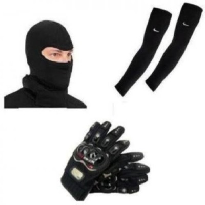 Joynix 1 Face Mask, 2arm Sleeves, 1 Pair Gloves Combo