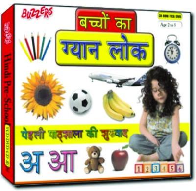 Buzzers Hindi Preschool(VCD Hindi)