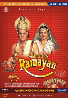 Sampoorn Ramayan Complete