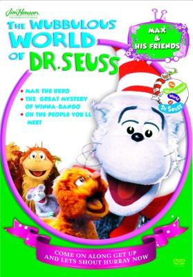 The Wubbulous World Of Dr. Seuss - Max & His Friends