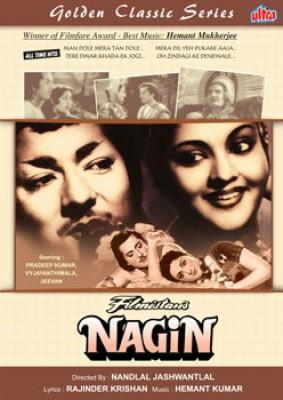 Nagin(Hindi)