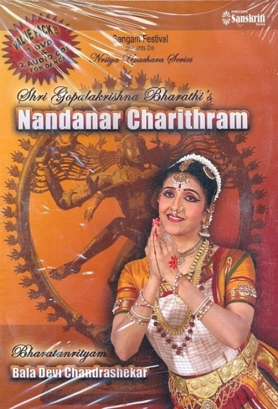 Nandanar Charithram(DVD English)